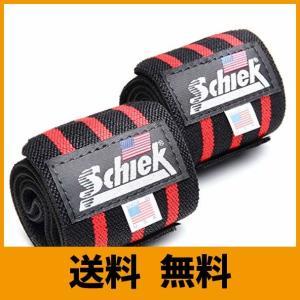 定番のSchiek社製リストラップ。 Schiek社はアメリカで25年以上の歴史を持つ信頼のウエイト...