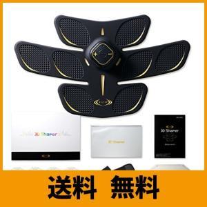 RIZAP ライザップ EMS 腹筋ベルト [3DShaper ] 3DCore (本体)& ジェル...
