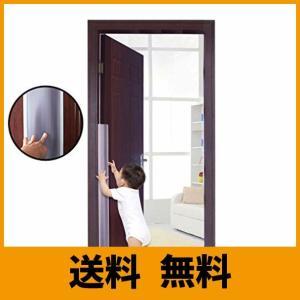 Felimoa ドア 指はさみ 指ブロック フィンガーガード 隙間カバー 内外セット 120cm 指はさみ防止 安全対策|klab-store