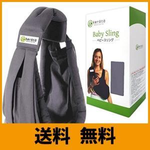 ker?t? 新生児 ベビースリング 成長に合わせて使える6WAY 抱っこひも 日本正規品(国内安全基準適合品) (モダングレー)|klab-store