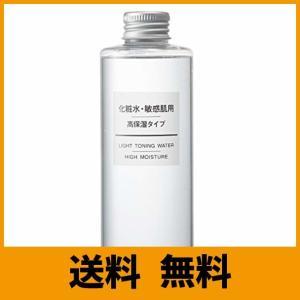 岩手県釜石の天然水を使用した化粧水です。乾燥が気になる敏感肌にうるおいを与えて保護します。