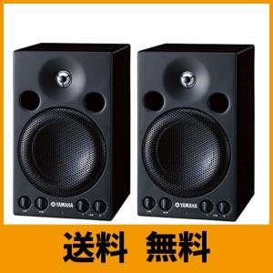 YAMAHA ヤマハ / MSP3 モニタースピーカー(ペア)|klab-store