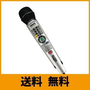 オン・ステージ パーソナルカラオケ ワイヤードタイプ PK-84S|klab-store