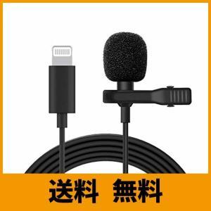 ミニマイク ライトニング マイク lightning iphone XS XR マイク ピンマイク コンデンサー マイク 全指向性 高音質 生放送 録|klab-store