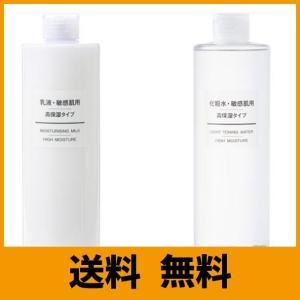 敏感な乾燥肌にうるおいをたっぷり与えて保湿します。 岩手県釜石の天然水を使用したスキンケアシリーズで...