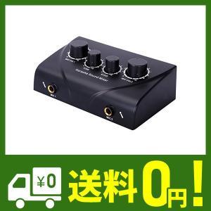 Cahaya マイクミキサー オーディオ 音楽 マイクロホン サウンドミキサー Sound Mixer 2チャンネル 家庭用 カラオケ 音響機器|klab-store