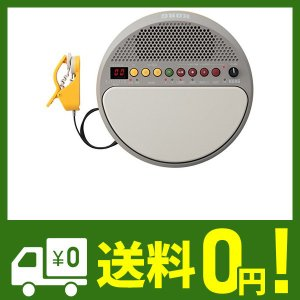 KORG 電子ドラム パーカッションシンセサイザー WAVEDRUM Mini WD-MINI-YL イエロー|klab-store
