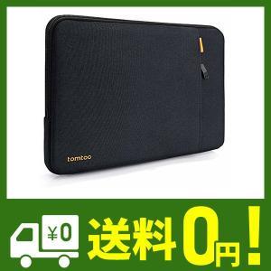 tomtoc 360°保護 耐衝撃 インナーケース 2018 New MacBook Air 13イ...