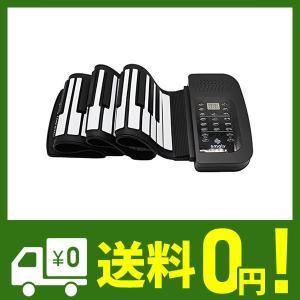 ●よりリアルな演奏感を追求し、黒鍵の凹凸など細部までこだわったロールピアノ ●スピーカー内蔵でアンプ...