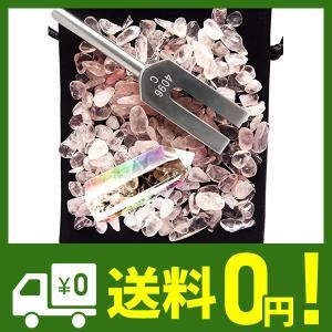 【商品内容】4096Hzチューナー(約11cm×2.5) / 天然水晶(約5cm)/ 収納ポーチ /...