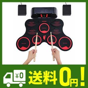 ammoon 電子ドラムセット ポータブル ロールアップドラムキット 練習/子供/初心者/おもちゃ|klab-store