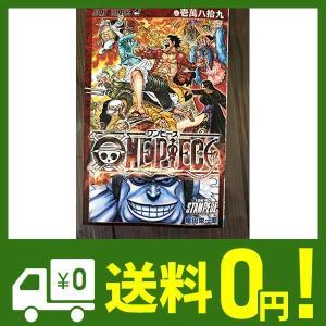 ワンピース 映画 巻壱萬八拾九 スタンピード 劇場版 入場者 特典 ONPI コミックス klab-store