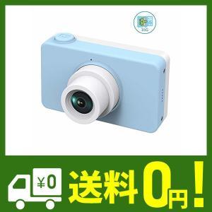 OtotaCam 子供用 デジタルカメラ 2400万画素 2インチ IPS画面 16GB micro SDカード付き 子供用カメラ トイカメラ 子供の