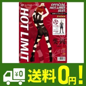T.M.Revolution 西川貴教 コスプレ 公式 ホットリミットスーツ klab-store