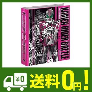仮面ライダーバトル ガンバライジング 10thアニバーサリー 9ポケットバインダーセット2 klab-store