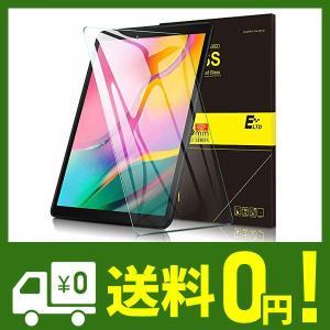 【高硬度】Huawei 10.1インチ MediaPad T5 10 タブレット ※Wi-Fiモデル...