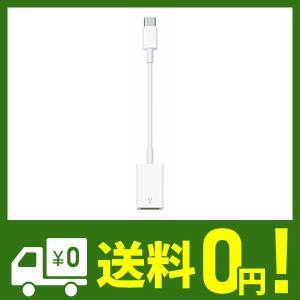 アダプタのUSB-C端子をあなたのMacのUSB-CまたはThunderbolt 3(USB-C)ポ...