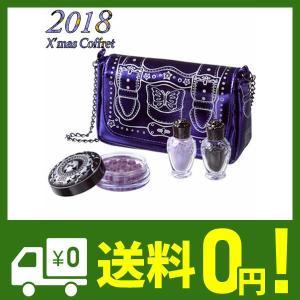 アナスイ メイクアップ コフレ I #02【2018 クリスマスコレクション】-ANNA SUI-