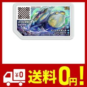 ポケモンガオーレ/ウルトラレジェンド第5弾/UL5-048 ゲンシカイオーガ【グレード5】