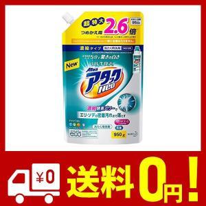 花王 大容量 ウルトラアタックNeo 洗濯洗剤 濃縮液体 詰替用 950g 3個セット