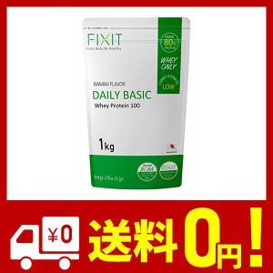 FIXIT プロテイン ホエイ プロテイン DAILY BASIC 1kg (バナナ)