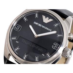finest selection cd113 295ea アルマーニ メンズ腕時計(アナログ式/デジタル式:アナログ ...