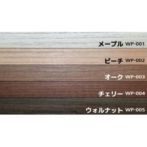 【お1人様1点のみご注文可能】天然木カフェウッドパネル (サンプル40(W)×50(D)×3(H) 5枚, サンプル5色セット) km-link