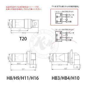 LED T20 S25 (BA15S BAU15S BAY15D) H8 H11 HB3 HB4 HIR2 CREE LED 750lm フォグランプ ブレーキ ウインカー バック 2個入り 12V 24V 1年保証 K&M|km-serv1ce|07