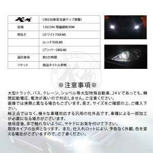 LED T20 S25 (BA15S BAU15S BAY15D) H8 H11 HB3 HB4 HIR2 CREE LED 750lm フォグランプ ブレーキ ウインカー バック 2個入り 12V 24V 1年保証 K&M|km-serv1ce|09