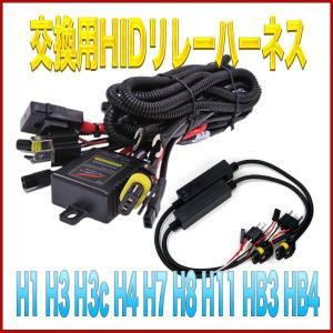 K&M HIDキット H4(Hi/Lo) スライド式 上下切替式 H1 H3 H3c H7 H8 H11 HB3 HB4 フォグランプ リレーハーネス 選択可能 全車種対応、業者向け| 1ヶ月保証|km-serv1ce