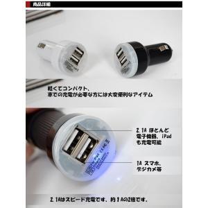 シガーソケット 2ポートUSB USB電源増設 充電カーチャージャー スマホからタブレットまで 1本2役同時充電可能 12V ネコポス便 1ヶ月保証 K&M|km-serv1ce|02