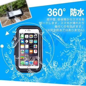 防水スマホホルダー 自転車 バイク 2Way 選べる2サイズ M/Lサイズ iPhone 8 Plus/XS MAX/XR対応 1ヶ月保証 K&M|km-serv1ce|04