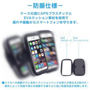 防水スマホホルダー 自転車 バイク 2Way 選べる2サイズ M/Lサイズ iPhone 8 Plus/XS MAX/XR対応 1ヶ月保証 K&M|km-serv1ce|05