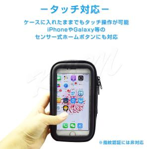 防水スマホホルダー 自転車 バイク 2Way 選べる2サイズ M/Lサイズ iPhone 8 Plus/XS MAX/XR対応 1ヶ月保証 K&M|km-serv1ce|06