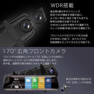2020年モデル 2K 1080p 200万画素ドライブレコーダー 前後カメラ ミラー型 あおり運転対策 FHD 10イン ソニーレンズ タッチパネル 6ヶ月保証 K&M|km-serv1ce|03