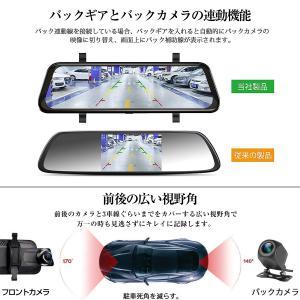 2020年モデル 2K 1080p 200万画素ドライブレコーダー 前後カメラ ミラー型 あおり運転対策 FHD 10イン ソニーレンズ タッチパネル 6ヶ月保証 K&M|km-serv1ce|06