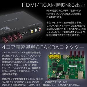 高画質 地デジチューナー フルセグ ワンセグ HDMI FAKRAコネクター 4チューナー 4アンテナ 高性能 miniB-CASカード付き 1年保証 K&M|km-serv1ce|03
