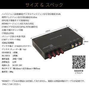 高画質 地デジチューナー フルセグ ワンセグ HDMI FAKRAコネクター 4チューナー 4アンテナ 高性能 miniB-CASカード付き 1年保証 K&M|km-serv1ce|08