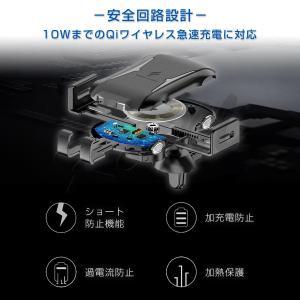 車載 Qiワイヤレス充電器ホルダー 吹出口取付け 吸盤式 2Way 10W 急速充電 360度回転 赤外線センサー自動開閉 Qi搭載のスマホにほぼ対応 1ヶ月保証 K&M|km-serv1ce|05