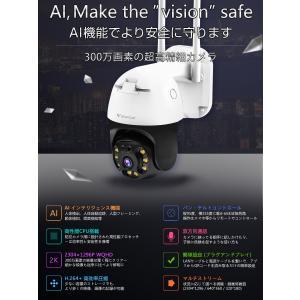 防犯カメラ C31S VStarcam フルHD 2K 1080p 200万画素  ペット 赤ちゃんモニター wifi 無線 MicroSDカード録画 録音 PSE 技適 6ヶ月保証 K&M|km-serv1ce|02