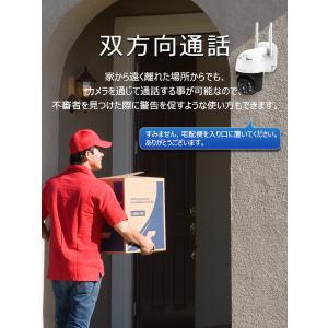 防犯カメラ C31S VStarcam フルHD 2K 1080p 200万画素  ペット 赤ちゃんモニター wifi 無線 MicroSDカード録画 録音 PSE 技適 6ヶ月保証 K&M|km-serv1ce|07
