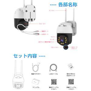 防犯カメラ C31S VStarcam フルHD 2K 1080p 200万画素  ペット 赤ちゃんモニター wifi 無線 MicroSDカード録画 録音 PSE 技適 6ヶ月保証 K&M|km-serv1ce|08