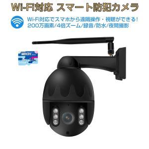 防犯カメラ C31S VStarcam フルHD 2K 1080p 200万画素  SDカード64GB同梱モデル ペット 赤ちゃんモニター wifi 無線 録音 遠隔操作 PSE 6ヶ月保証 K&M|km-serv1ce