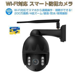 防犯カメラ C31S VStarcam フルHD 2K 1080p 200万画素  SDカード32GB同梱モデル ペット 赤ちゃんモニター wifi 無線 録音 遠隔操作 PSE 6ヶ月保証 K&M|km-serv1ce