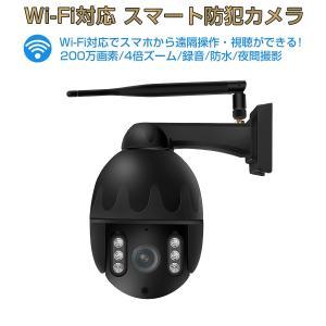 防犯カメラ C31S VStarcam フルHD 2K 1080p 200万画素  ペット 赤ちゃんモニター wifi 無線 MicroSDカード録画 録音 PSE 技適 6ヶ月保証 K&M|km-serv1ce