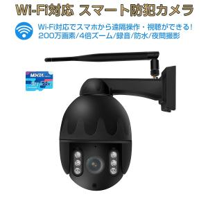 防犯カメラ C31S VStarcam フルHD 2K 1080p 200万画素  SDカード128GB同梱モデル ペット 赤ちゃんモニター wifi 無線 録音 遠隔操作 PSE 6ヶ月保証 K&M|km-serv1ce