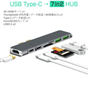 USB Type C MacBook Pro ハブ MacBook Air 2019対応 8in1 4K HDMI Thunderbolt3 8K出力 40Gbps PD充電 USB 3.0ポートx3 microSD 3ヶ月保証 K&M|km-serv1ce