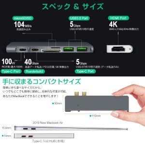 USB Type C MacBook Pro ハブ MacBook Air 2019対応 8in1 4K HDMI Thunderbolt3 8K出力 40Gbps PD充電 USB 3.0ポートx3 microSD 3ヶ月保証 K&M|km-serv1ce|09