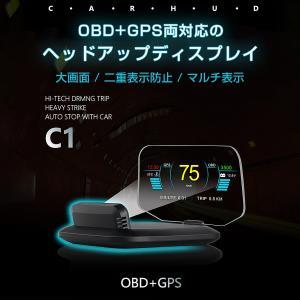 ヘッドアップディスプレイ HUD C1 OBD2+GPS 速度計 車 27の機能+48種類のフルカーデータ 大画面 二重表示防止  水温計 電圧 燃費 警告機能 6ヶ月保証 K&M|km-serv1ce|02