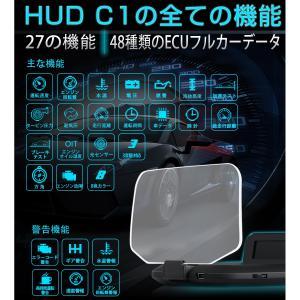 ヘッドアップディスプレイ HUD C1 OBD2+GPS 速度計 車 27の機能+48種類のフルカーデータ 大画面 二重表示防止  水温計 電圧 燃費 警告機能 6ヶ月保証 K&M|km-serv1ce|03
